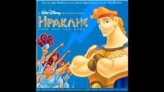 Hercules - The gospel truth I - Greek
