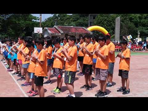 基隆市東信國小106學年度校慶六年級麥田上的吹笛手直笛表演 - YouTube