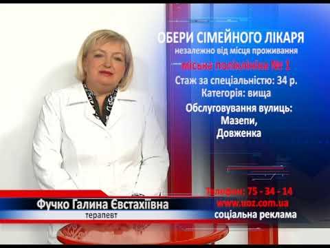 мп1.29 Фучко Галина
