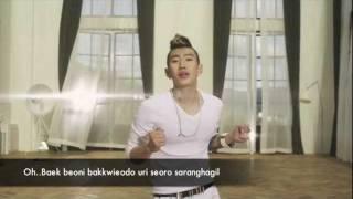 Jay Park-Star Official MV [romanised lyrics] width=