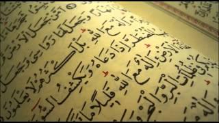 Hafiz Aziz Alili - Kur'an Strana 12 - Qur'an Page 12