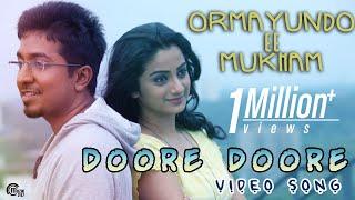 Doore Doore- Ormayundo Ee Mukham | Vineet Sreenivasan | Namitha Pramod | Full Song HD Video
