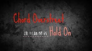 ✱ Hold On - Chord Overstreet Lyrics Video 中文翻譯 ✱