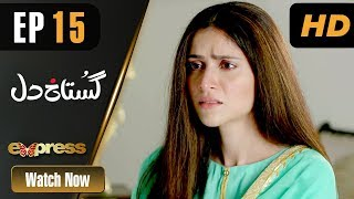 Pakistani Drama | Gustakh Dil - Episode 15 | Express TV Dramas | Arij Fatyma, Affan Waheed
