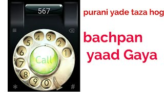 Old all phone receiver aur dial pad