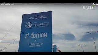 Halieutis 2019 : 17 pays apportent leur soutien à l'Initiative Ceinture bleue