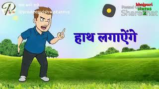 Dahi Chura khayenge Naya Saal manayenge thik hai Happy New Year song