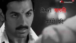 Best duologue of bollywood