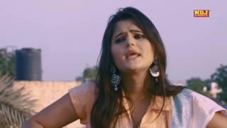 New Song # Joban Ki Matki # Anjali Raghav # Haryanvi Songs 2017 # Dance Dhamaka # NDJ Music width=