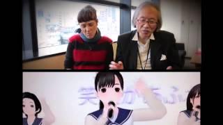 Zaz In Japan #2