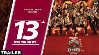 Carry On Jatta 2 Trailer | Gippy Grewal, Sonam Bajwa | Rel. 1st June | White Hill Music width=