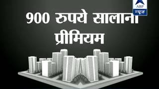 MUST WATCH : Now save your house in just two and half rupees!