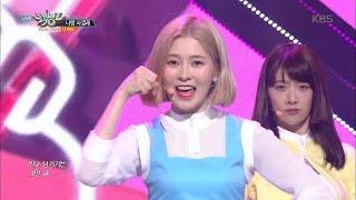 뮤직뱅크 Music Bank - 나랑 사귈래 - 다이아 (Will you go out with me - DIA).20170512