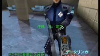Big Bossman - Defense Special Agent - EZ Points Strat Lift Warp (NTSC-J)