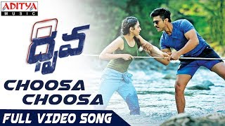 Choosa Choosa Full Video Song | Dhruva Full Video Songs | Ram Charan,Rakul Preet | HipHopTamizha width=
