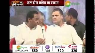 जीत की गारंटी पर MP में टिकट बांट रहे हैं Rahul Gandhi !