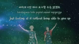 BOLBBALGAN4 – HARD TO LOVE [Han Rom Eng lyrics]