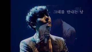 MC몽 Feat.박효신 (Park Hyo Shin) 기도