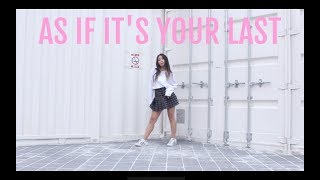 BLACKPINK - '마지막처럼 (AS IF IT'S YOUR LAST)' - Lisa Rhee Dance Cover