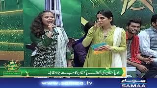 Bano Pakistan Ki Awaz Season 05   SAMAA TV   Sanam Baloch   13 Aug 2018 width=