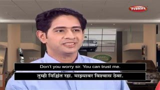 Learn English Conversation at an Automobile Shop | Learn English Through Marathi | Marathi Grammar
