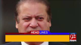 92 News Headlines 06:00 PM  - 17 January 2018 - 92NewsHDPlus