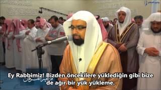 Âmenerrasulu - Nasser al Qatami ᴴᴰ ناصر القطامي