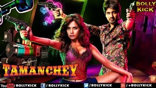 Tamanchey Full Movie | Hindi Movies 2018 Full Movie | Richa Chadda | Action Movies width=