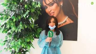 Les instituts de beauté rouvrent leurs portes à Rabat