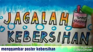 Search Cara Menggambar Poster Menjaga Kebersihan Iceyoutube Com