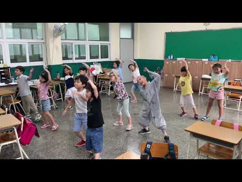 釜小108學年度二年級唱遊課-幸福的臉 - YouTube