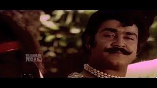 Odiyan Mohanlal in Malayalam full movie  | Mohanlal Super hit movie width=