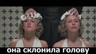 $uicideboy$ - I NO LONGER FEAR THE RAZOR GUARDING MY HEEL [RUS SUB]