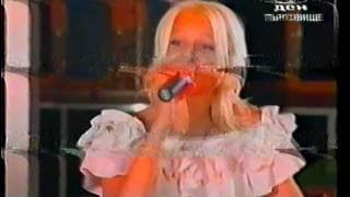 Емилия - Весело момиче (Old VHS Rip)