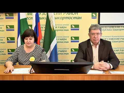 Публичные слушания по проектам исполнения бюджета муниципального района Мелеузовский район Республики Башкортостан за 2019 год