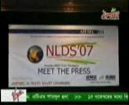 NLDS 2007 AIESEC Bangladesh – Media Coverage