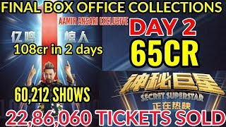 SECRET SUPERSTAR BOX OFFICE COLLECTIONS DAY 2 | CHINA | AAMIR KHAN | ZAIRA WASIM | 108cr in 2 DAYS