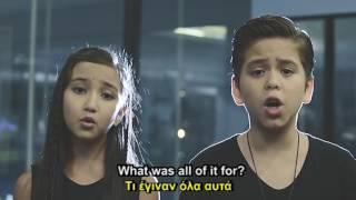 Charlie Puth - We Don't Talk Anymore- lyrics-GREEK lyrics.