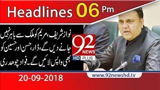 News Headlines | 6:00 PM | 20 Sep 2018 | 92NewsHD
