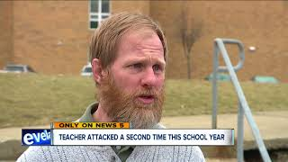 Body-slammed Akron teacher gets attacked again