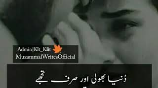 Mere DiL ki DiL Se Tauba | Heart Touching 💔 New WhatsApp status 2018 |