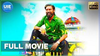 Kodi - Tamil Full Movie | Dhanush | Trisha Krishnan | R. S. Durai Senthilkumar | Santhosh Narayanan width=