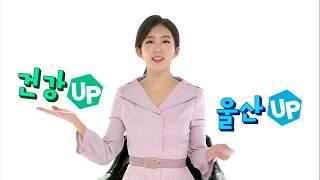 건강UP!울산UP! 2월 6일 방송 다시보기