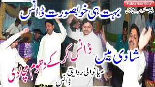 Best Saraiki Song Chitray Padhar Tay  Singer Sharafat Ali Khan Baloch  Video Download 2017 width=