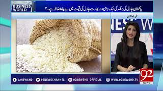 Business World - 12 March 2018 - 92NewsHDUK