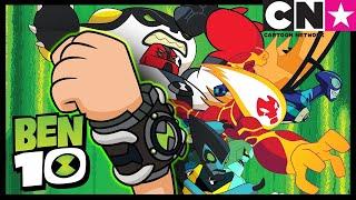 ¡El Omnitrix! | Ben 10 Español Latino | Cartoon Network
