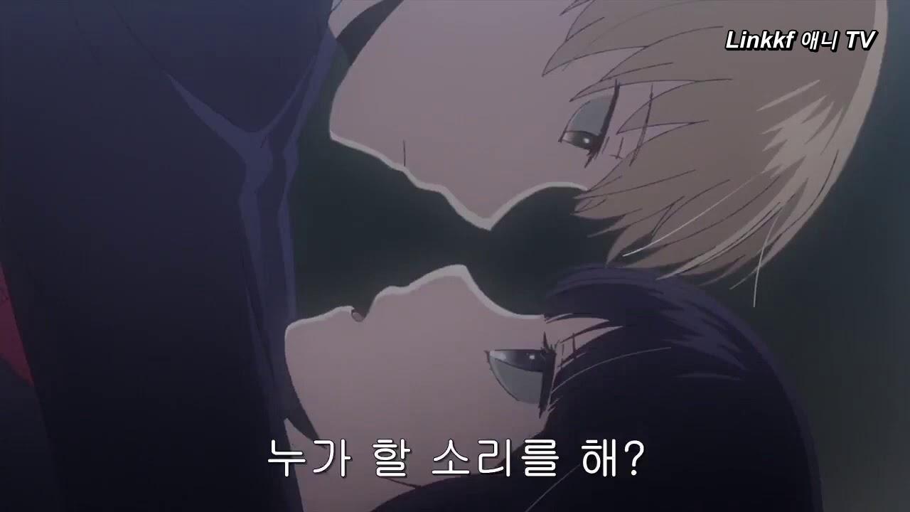 #1 로맨스 애니추천