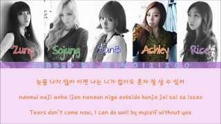 Ladies' Code - I Won't Cry (안울래) [Hangul/Romanization/English] Color & Picture Coded HD