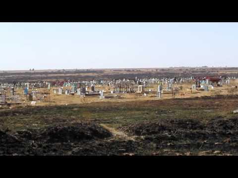 South Africa 2010 – Graveyard