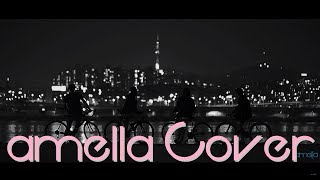 Slow Hands | amella & Ray Cover
